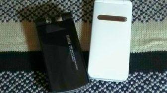 auの携帯電話、京セラGRATINA KYF37に機種変更しました